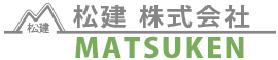 松建株式会社