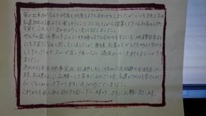 DSC_1558[1]